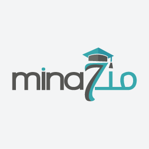 منح التداول لطلبة الدكتوراه والثانية ماجستيرللتونسيين
