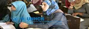 منح دراسية للاجئين في بلد اللجوء