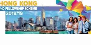 Programme de bourses de doctorat de Hong Kong pour les étudiants internationaux