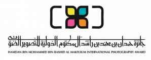 Hamdan bin Mohamed bin Rashid el Maktoum international photography award (HIPA)