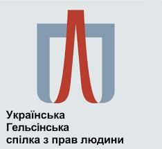 Stage au Centre de politique de la jeunesse Europe-Ukraine