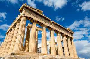 Bourses d'études pour les études supérieures à l'ALBA 2018, Grèce