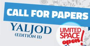 Appel à candidatures: Journal des jeunes leaders africains du développement (Edition II)