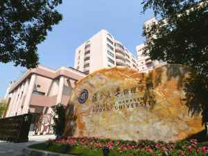 Développer votre carrière avec le MBA de  Fudan University School of Management en Chine en collaboration avec MIT