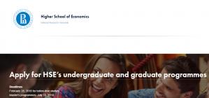 Bourses d'études supérieures de l'École nationale supérieure de recherche, Université nationale de recherche, 2018, Russie
