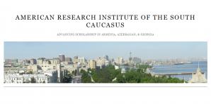 L'Institut de recherche américain du Caucase du Sud Collaborative Heritage Management in Armenia Grant 2018, États-Unis