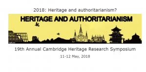 Symposium / CpP - Héritage et autoritarisme, 11 - 12 mai 2018, Royaume-Uni