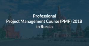 Cours de gestion de projet (PMP) 2018 en Russie