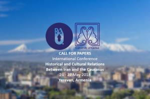 Conf / CfP - Relations historiques et culturelles entre l'Iran et le Caucase, 26 - 27 mai 2018, Arménie