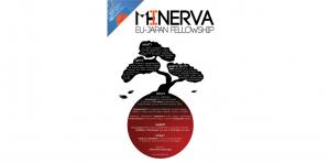 Programme de bourses MINERVA sur les questions économiques et industrielles UE-Japon 2018-2019, Japon