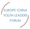 Le Forum des jeunes leaders Europe-Chine (ECYLF)