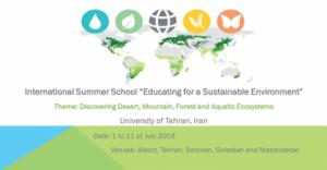 École d'été internationale financée 2018 en Iran