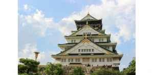 Subvention de recherche 2018, Japon