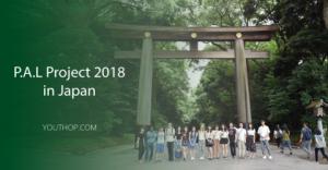 La promotion du leadership asiatique (P.A.L) Projet 2018 au Japon