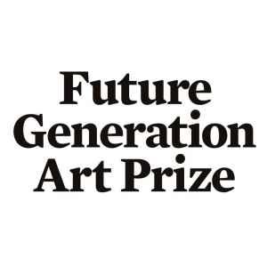 Le prix de l'art de la future génération 2018