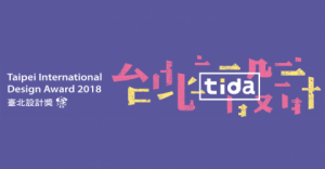 Prix international du design de Taipei 2018