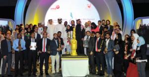 جائزة ناصر بن حمد الدولية لإبداع الشباب لعام 2018