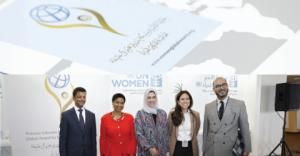 Prix mondial d'ONU Femmes pour l'autonomisation des femmes 2018