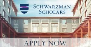 Programme de leadership des universitaires Schwarzman en Chine 2019/2020 [entièrement financé]