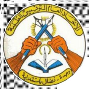 La 3éme édition de l'engineering Camp  le 13-14-15-16 aout à Sousse
