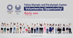 نداء للمتطوعين: دورة طوكيو للألعاب الأولمبية والألعاب الأولمبية للمعاقين 2020