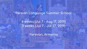 Université d'été de langue persane 2019, Erevan, Arménie