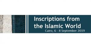 Conf / CfP - Inscriptions du monde islamique, 6 - 8 septembre 2019, Le Caire, Égypte
