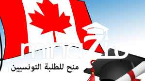 Fully funded scholarship in Canada university of Montreal