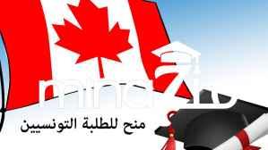 Bourses universitaires pour la préparation d'études doctorales à l'Université de Montréal, Canada