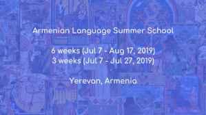 École d'été en langue arménienne 2019, Erevan, Arménie