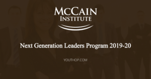 Programme des leaders de la prochaine génération 2019-20 aux États-Unis