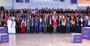 """""""11ème Conférence annuelle des jeunes de ROTA sur le leadership personnel, l'apprentissage par le service et la citoyenneté mondiale""""."""
