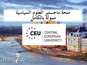Programme de master en sciences politiques entièrement financé par l'université d'Europe centrale.