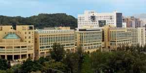 HKBU Fully Funded International Postgraduate Scholarship (IPS) Scheme in Hong Kong