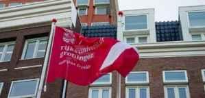 منح بكالوريوس و ماجستير في هولندا بقيمة 4000 دولار في جامعة Groningen