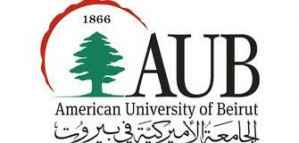 منح ماجستير في لبنان في الجامعة الأمريكية في بيروت في كلية العلوم الصحية (ممولة كليا وجزئيا)
