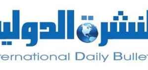 Opportunité de formation pour les journalistes à l'International Bulletin Foundation