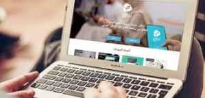 Cours en ligne: Gestion de la marque et des clients
