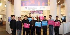 Prix international de design de Taipei