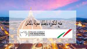 Programme de bourses d'études doctorales en Italie pour sénégalais
