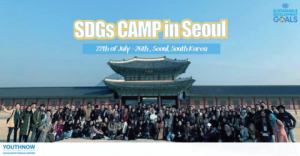SDGs CAMP 2019 in Seoul  YeongWol, South korea
