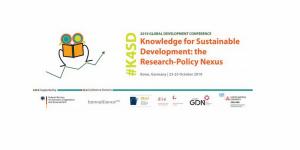 19ème Conférence mondiale sur le développement - Un concours international pour les jeunes