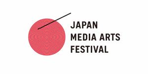 Festival des arts médiatiques au Japon 2019