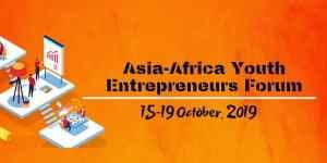 Forum des Jeunes Entrepreneurs de l'Asie et de l'Afrique
