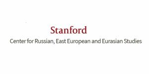 The Wayne Vucinich Fellowship at Stanford University 2020