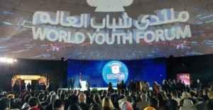 Forum mondial de la jeunesse 2019 en Égypte (entièrement financé)