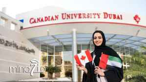 Call for applications for academic positions at the Canadian University Dubai (CUD)
