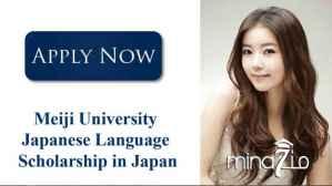 Cours de formation en langue Japonaise à l'université de Meiji avec financement