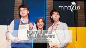 Compétition Au Denmark pour étudiants en architecture