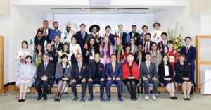2020 Awaji Youth Federation Fellowship in Japan